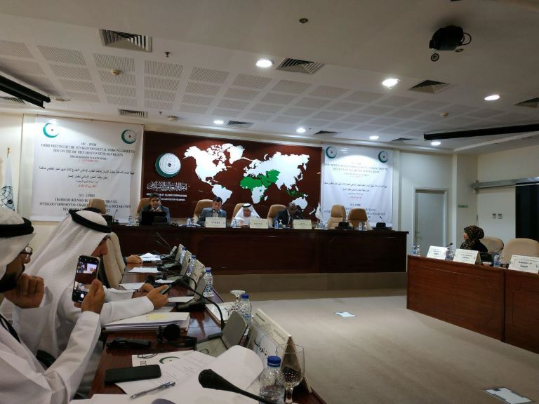 Декларация ОИС по правам человека будет принята при участии Узбекистана
