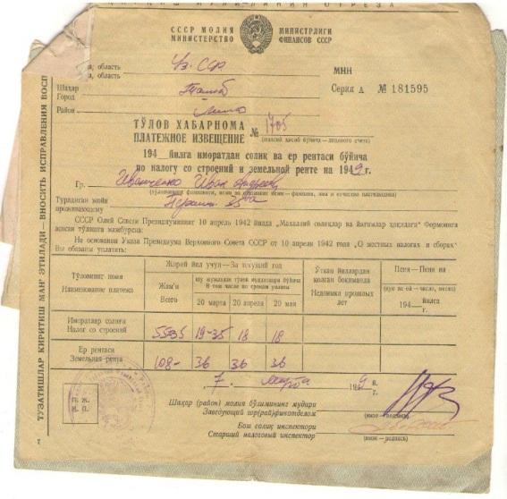 Бесчинства по адресу Ок-йул 59 завершены, или как пенсионерке вернули участок