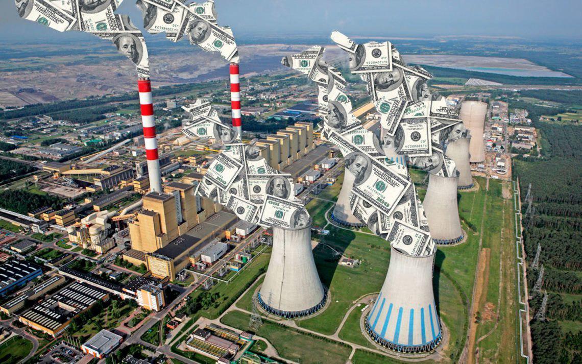 Экономические выгоды от экологических преобразований