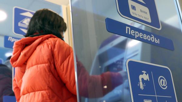 Ничего семье: зарубежные переводы снизились впервые за три года