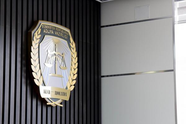 Информационные системы Минюста объединены в Национальный правовой интернет-портал