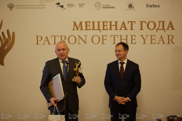 Патох Шодиев, Василий Верещак и Михаил Карисалов стали лауреатами премии «Меценат года»-2019