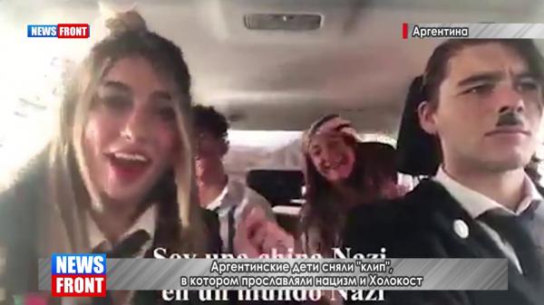 """Нацизм головного мозга. Аргентинские дети сняли """"клип"""", прославляющий нацизм. Видео"""