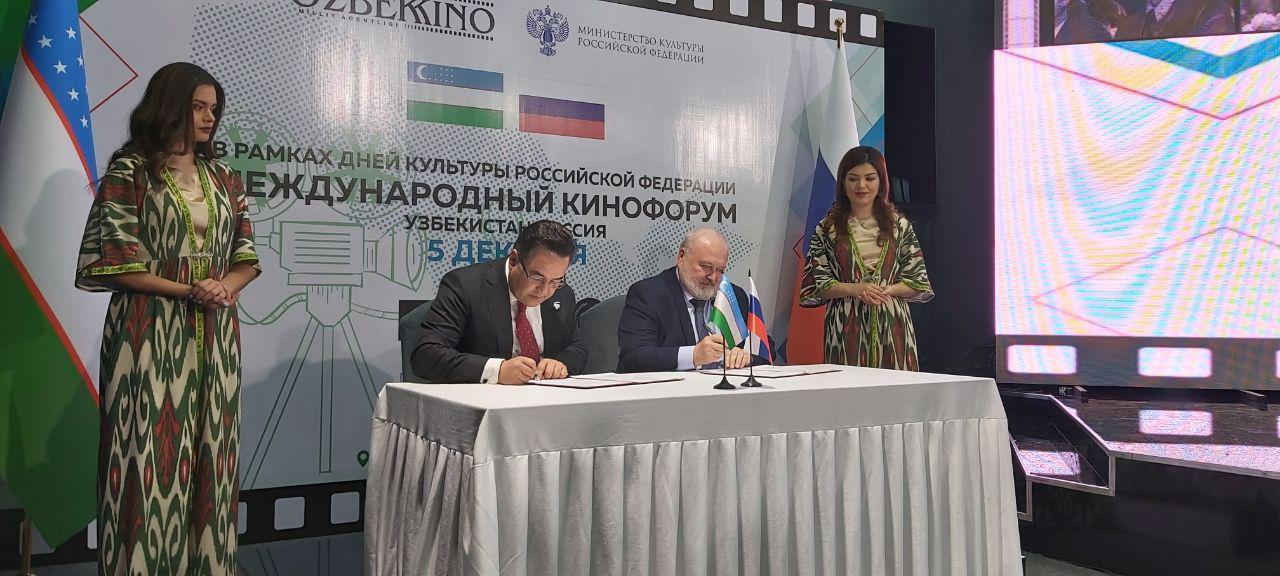 Маленький Мук, Ходжа Насреддин и другие: Узбекистан и Россия приступают к совместному созданию мультфильмов и кинолент