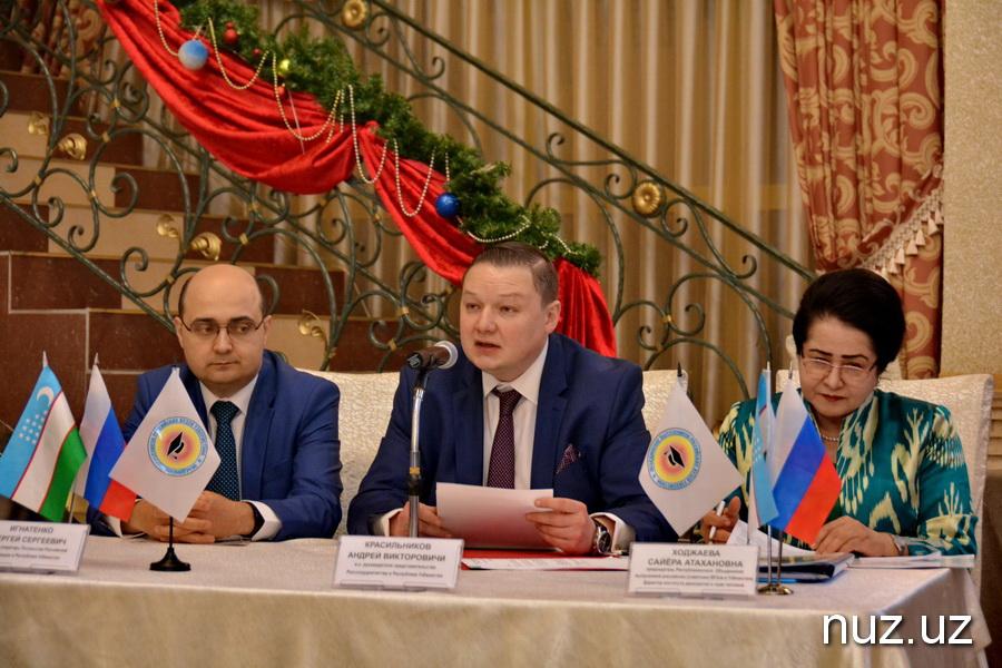 В Ташкенте прошли Форум выпускников российских (советских) вузов и подведение итогов работы русскоязычных СМИ