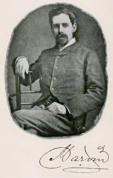 Рождённый побеждать. Николай Иванович Гродеков. Глава одиннадцатая