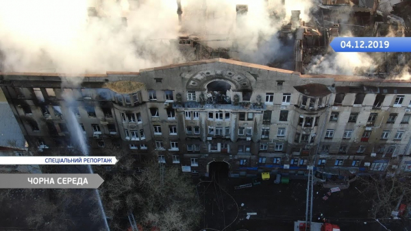 Звонили родителям, чтобы попрощаться: выяснились жуткие подробности пожара в колледже Одессы (Главред, Украина)