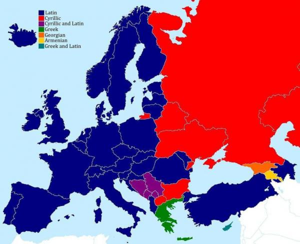 Использование разных алфавитов в Европе