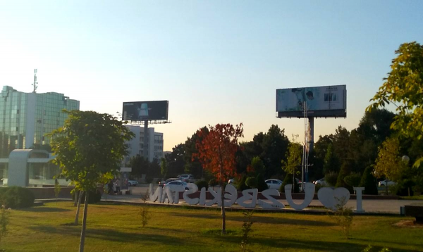 Власти Ташкента объявили войну неряшливой наружной рекламе
