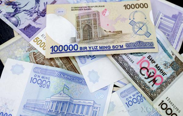 Миллий валютамиз алмашиши хакида Марказий банк хабар берди