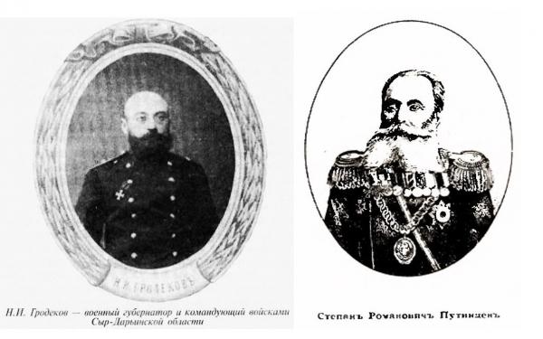 Рождённый побеждать. Николай Иванович Гродеков. Глава четырнадцатая