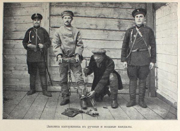 Рождённый побеждать. Николай Иванович Гродеков. Глава пятнадцатая