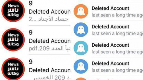 Telegram проводит массовые блокировки каналов, ботов и аккаунтов, связанных с пропагандой ИГИЛ. Первые результаты