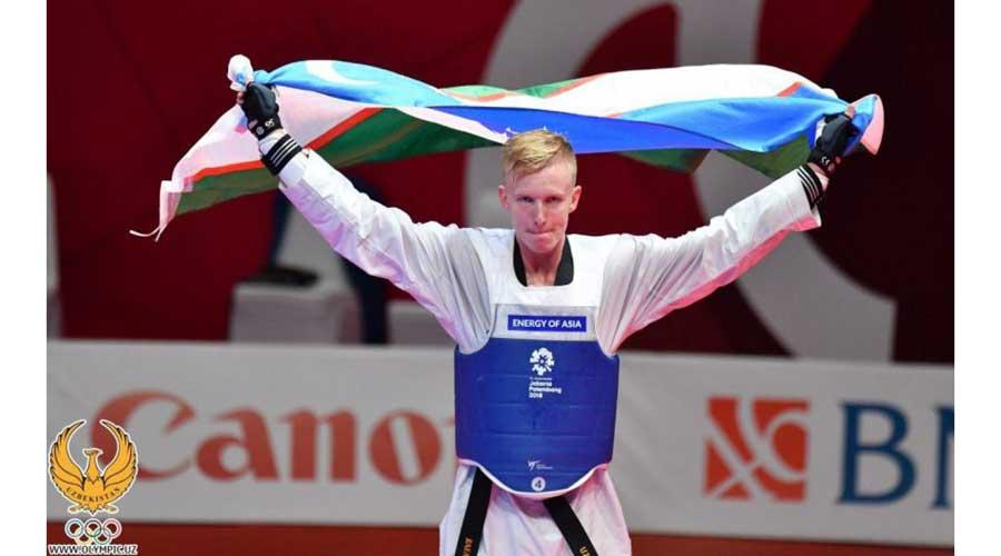 Таэквондист из Узбекистана удостоился лицензии на Олимпийские игры в Токио