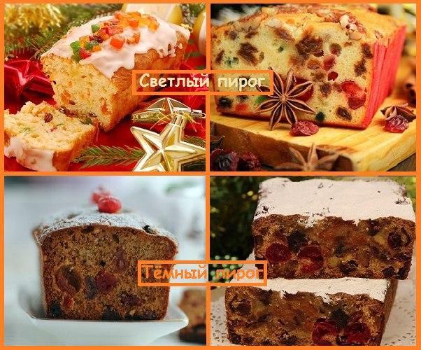 Всех друзей «на огонёк» ждёт «Рождественский пирог»!