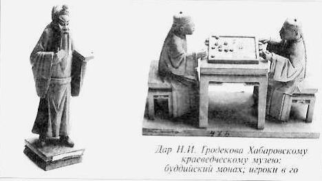 Рождённый побеждать. Николай Иванович Гродеков. Глава шестнадцатая