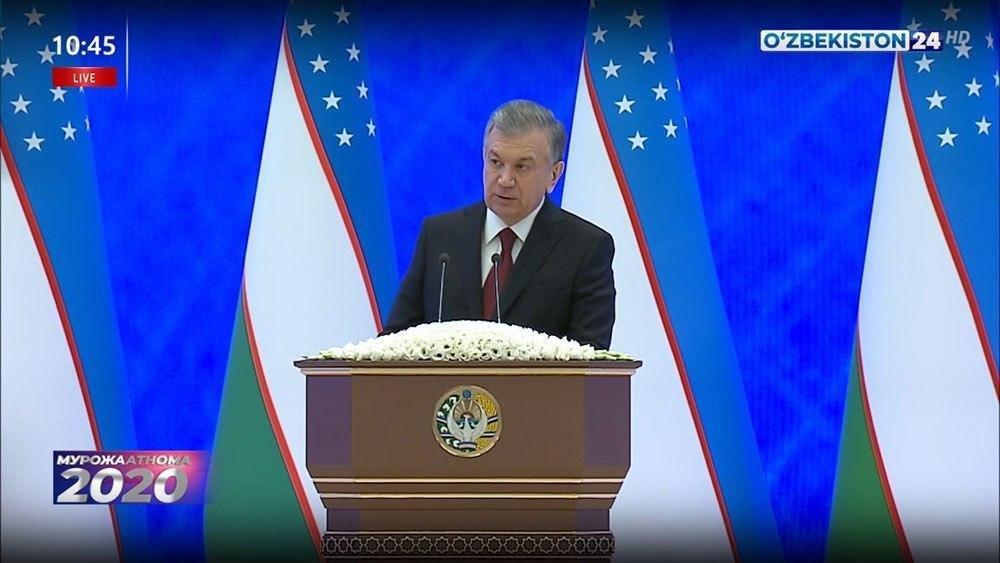 Президент Узбекистана объявил название 2020 года