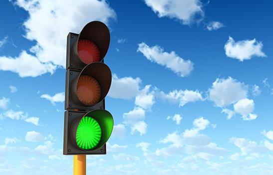 Новый формат работы светофоров по принципу «Красный – зелёный» стал шире внедряться на перекрёстках столицы