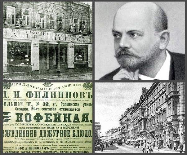 Из советского наследства вспомним «Булочку» из детства!