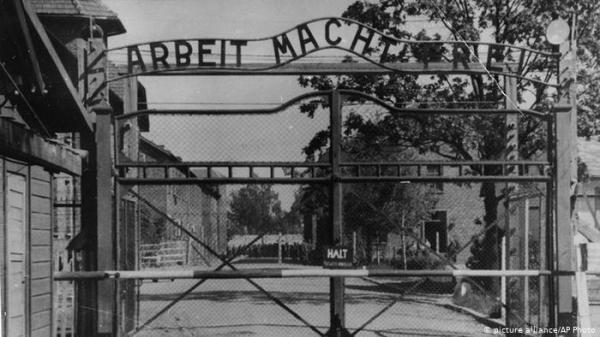 Польша опубликовала список эсэсовцев, охранявших концлагерь Освенцим