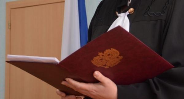 Гражданина Узбекистана осудили в Москве за призывы к терроризму