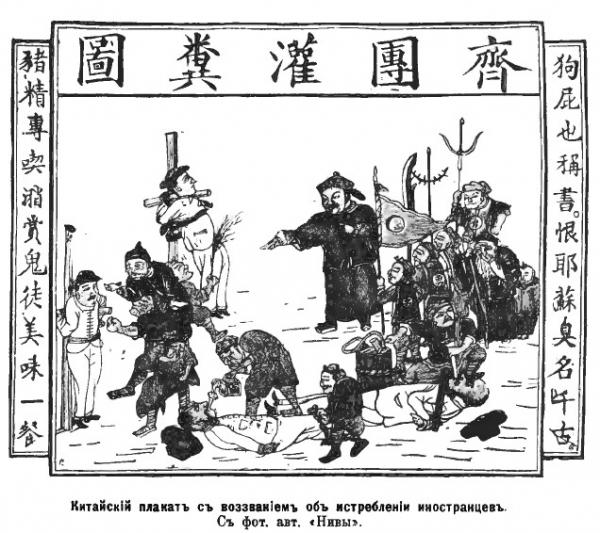 Рождённый побеждать. Николай Иванович Гродеков. Глава семнадцатая