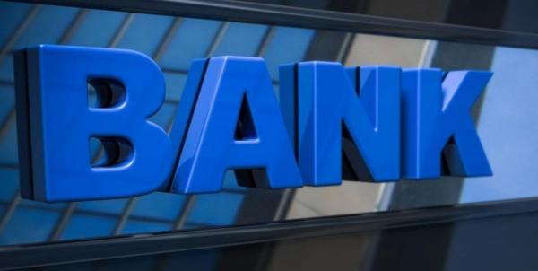 Президент: банки с государственной долей будут поэтапно реализованы стратегическим инвесторам