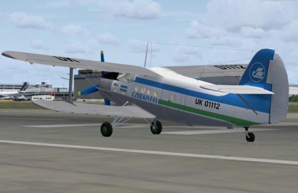 Подписано постановление о создании авиакомпании Humо Air: на ее баланс передадут 43 легких самолета Ан-2