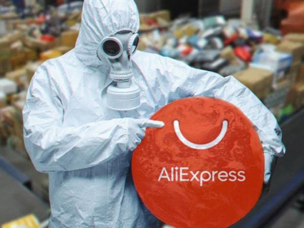 AliExpress заверил клиентов, что нет никаких данных о передаче коронавируса через посылки