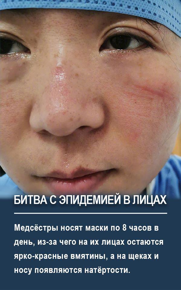 Битва с коронавирусом в лицах (фото)