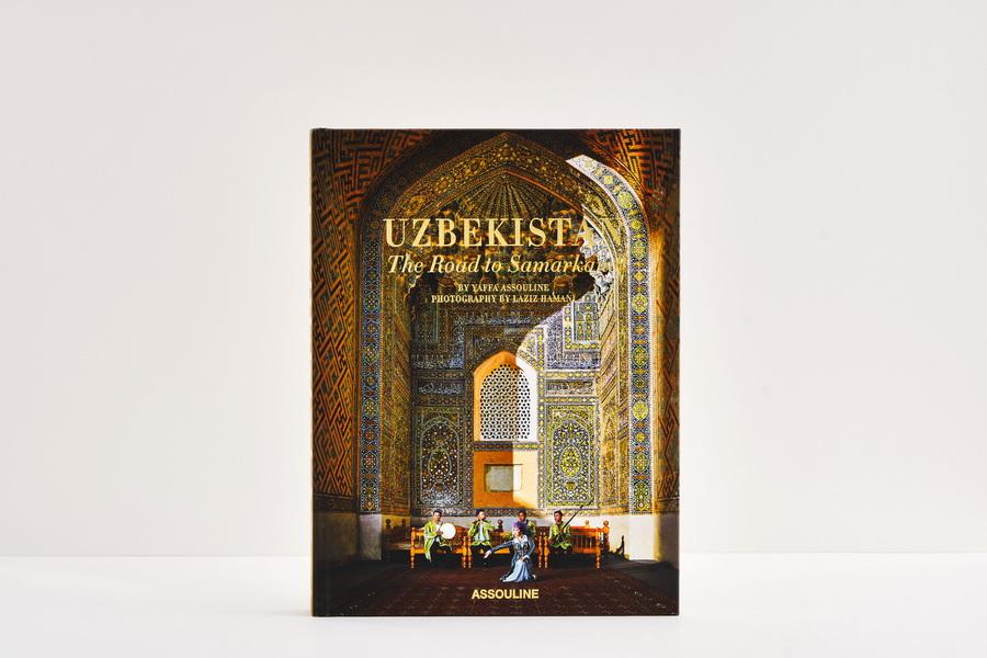 «Узбекистан. Дорога в Самарканд» - книга французского фотографа издана в Милане