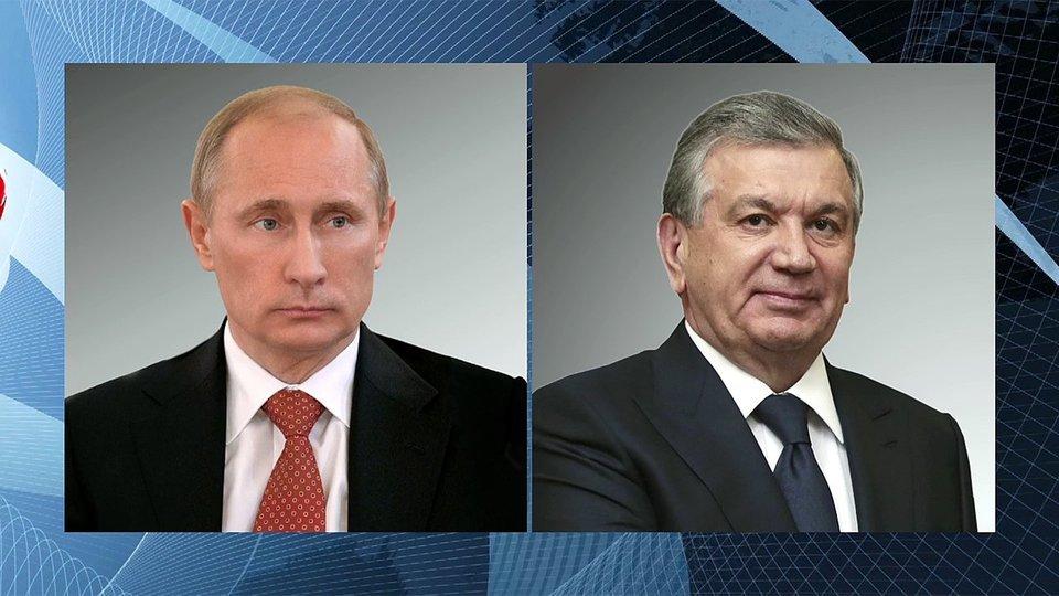 Шавкат Мирзиёев и Владимир Путин провели телефонные переговоры