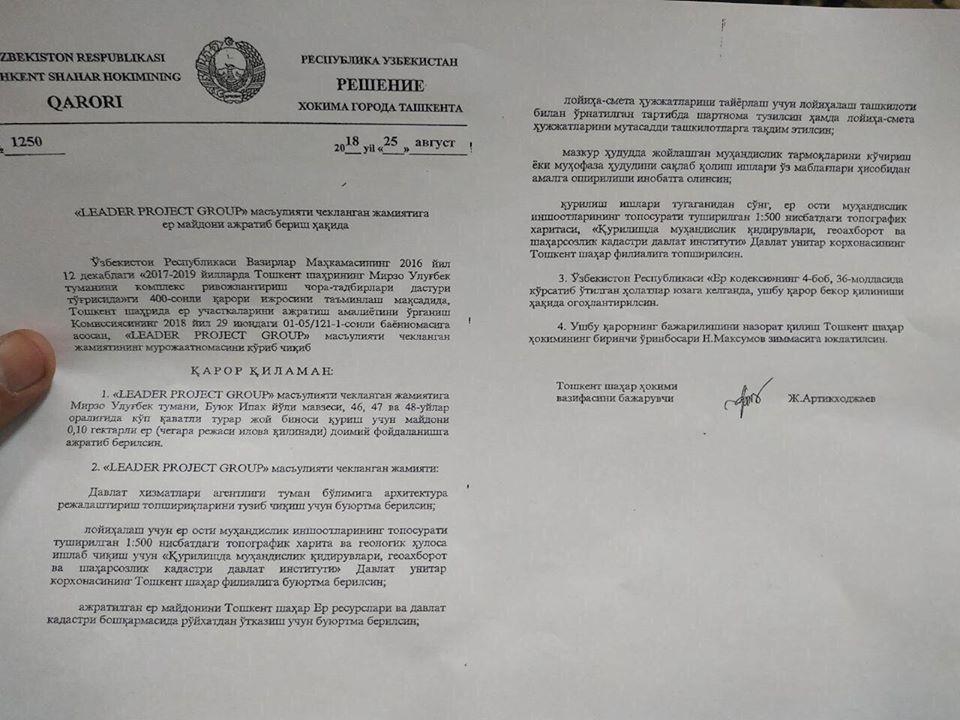 Популярная телеведущая Дильдар Исламова обратилась к хокиму с просьбой остановить строительный бум на Ц1