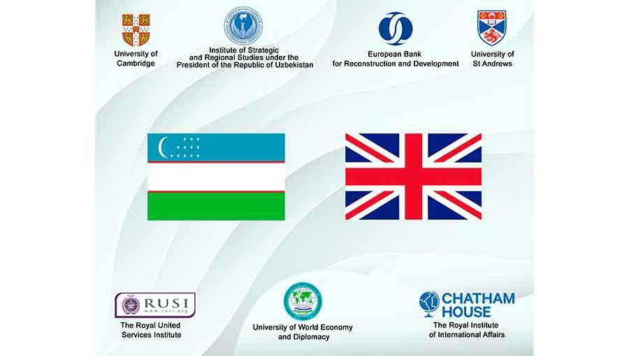 Эксперты из Узбекистана встретятся с коллегами из Кембриджа и Сент-Эндрюс
