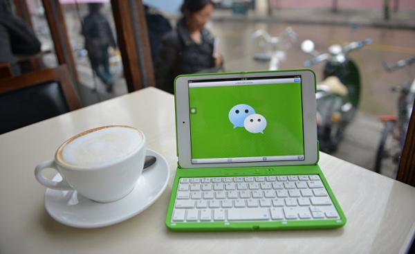 День всех влюбленных: обед в прямом эфире и признания в любви через интернет (Baijiahao, Китай)