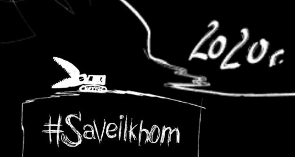 Голосование: друзья «Ильхома» открыли сайт в поддержку театра