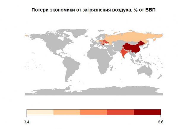 Какие страны теряют больше всего от загрязнения воздуха?