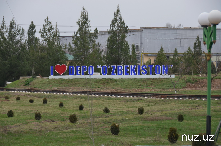 """«Узбекистон темир йуллари» впервые рассказало о деятельности локомотивного депо """"O`zbekiston"""""""