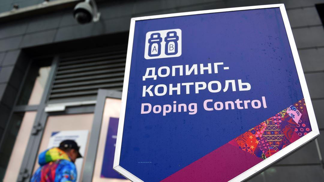 Национальное антидопинговое агентство Узбекистана выступило с заявлением