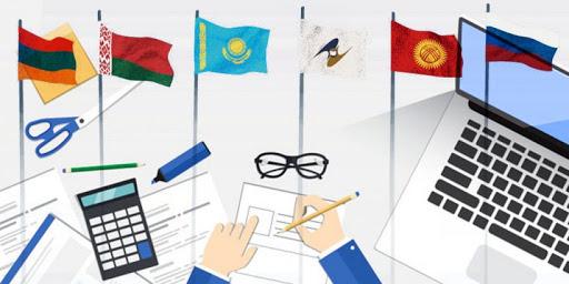 Какие налоговые выгоды ожидают Узбекистан в случае возможного вступления в ЕАЭС