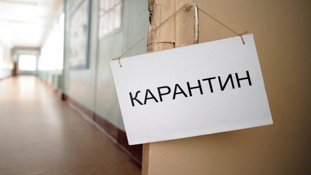 Под Ташкентом задержали мужчину, сбежавшего из карантина