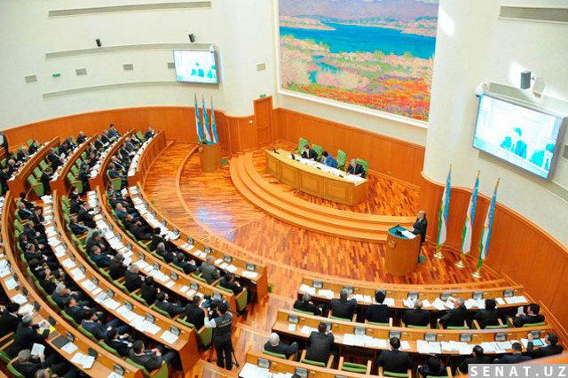 Третье пленарное заседание Сената Олий Мажлиса пройдет в режиме видеоконференцсвязи