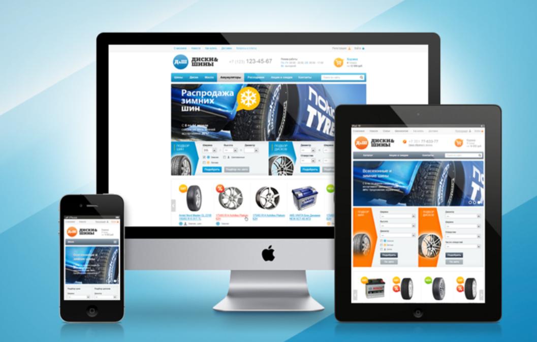 Prom.uz бесплатно поможет малому и среднему бизнесу наладить онлайн продажи
