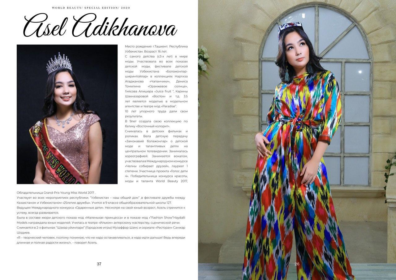 Девушка из Узбекистана попала на обложку журнала World Beauty