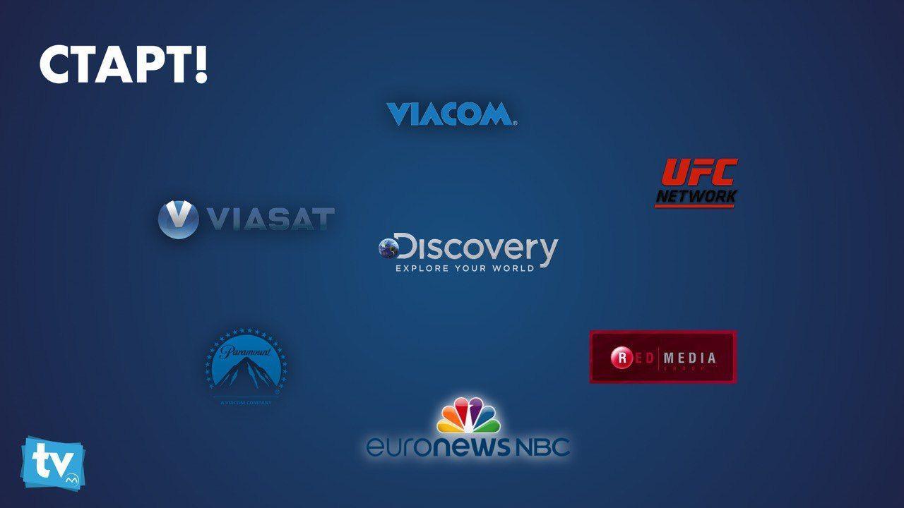 Metrotelecom запускает легальное вещание около 60 популярных российских и международных телеканалов в формате HD