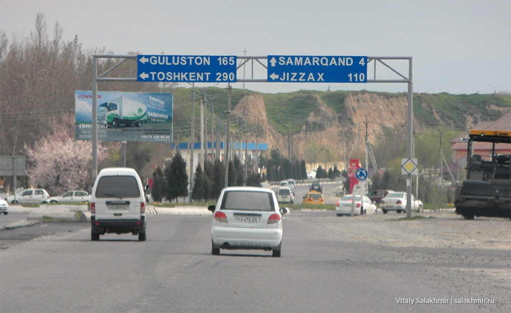 Узбекистан полностью приостанавливает движение транспорта между областями
