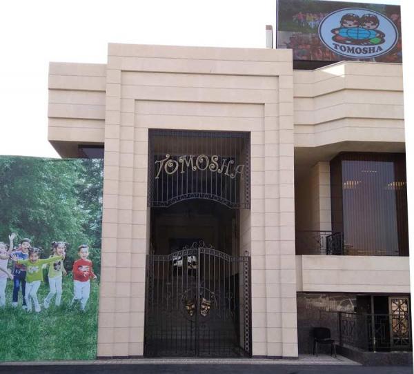 Детский театр «Томоша» представил премьеру  «Навруз афсонаси» - «Легенда Навруза»