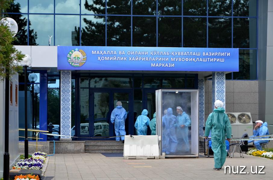Карантин в Ташкенте: Сводки с фронта борьбы с коронавирусом