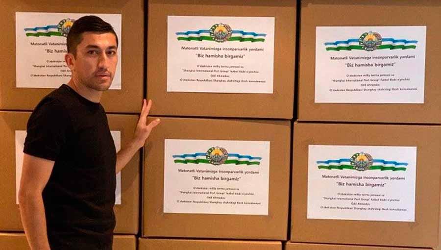 Капитан национальной сборной по футболу Одил Ахмедов отправил гуманитарную помощь Узбекистану из Шанхая