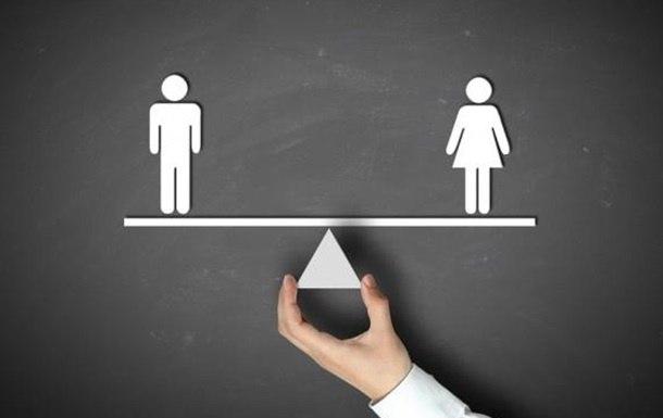 В трудовых коллективах будут созданы консультационные советы для обеспечения гендерного равенства
